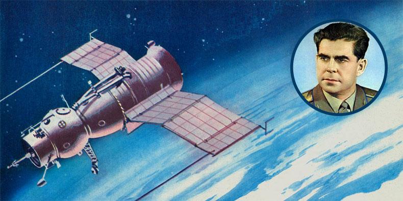Союз-3