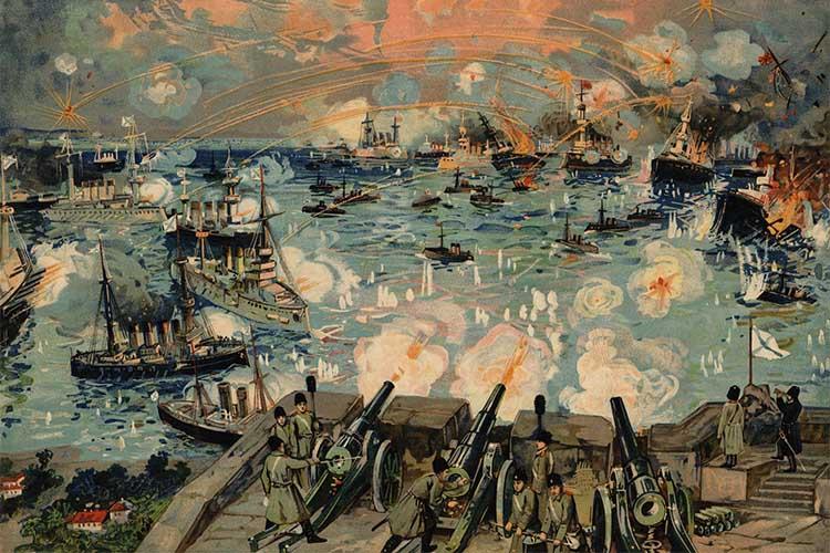 Сражение у Порт-Артура