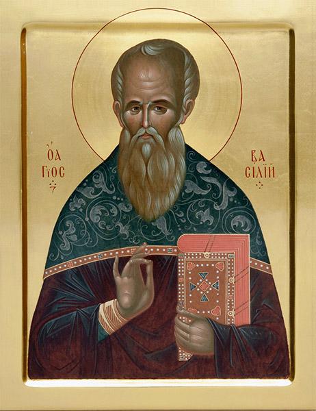 Священномученик Василий Анкирский, пресвитер
