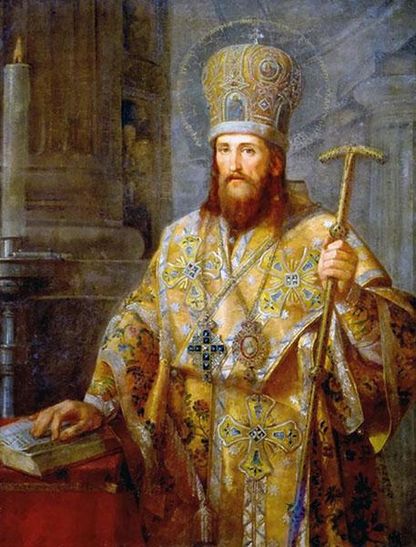 Святитель Димитрий, митрополит Ростовский и Ярославский