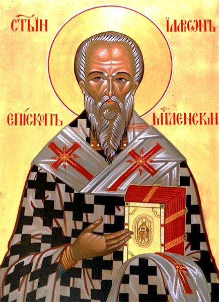 Святитель Иларион, епископ Меглинский