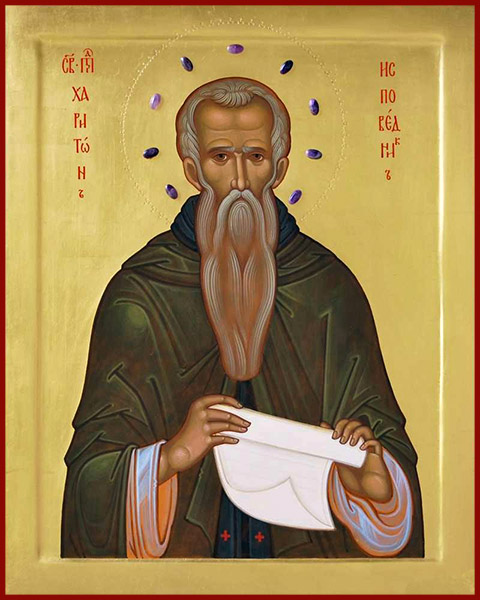 Святой преподобный Харитон Исповедник