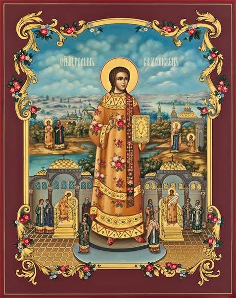 Святой преподобный Роман, прозванный «Сладкопевцем»
