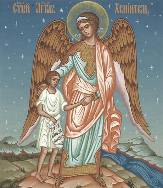 Ангел Хранитель и душа человеческая