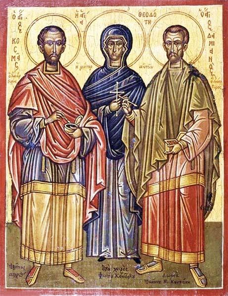 Бессребреники Косма и Дамиан Асийские, и мать их преподобная Феодотия