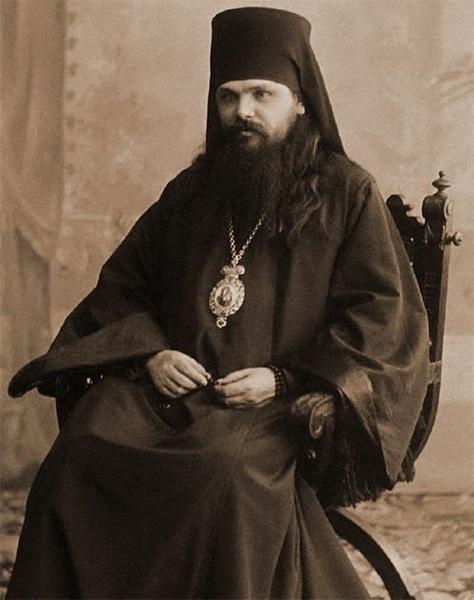 Епископ Астраханский Митрофан