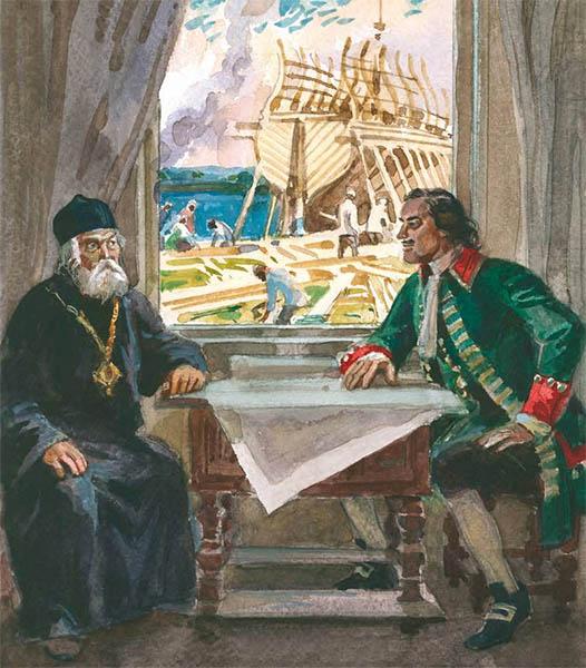 Епископ Митрофан и Петр I