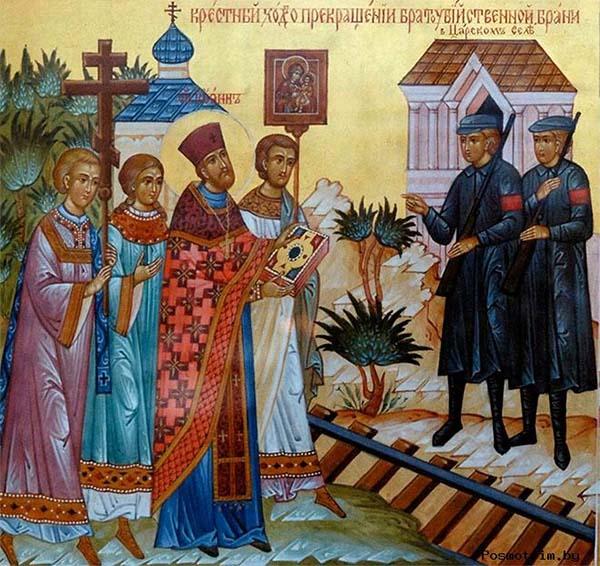Крестный ход о прекращении братоубийственной брани в Царском Селе
