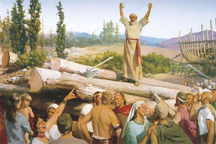 Ной и его ковчег