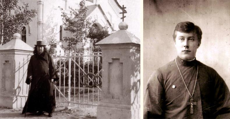 Отец Иоанн (Кочуров)