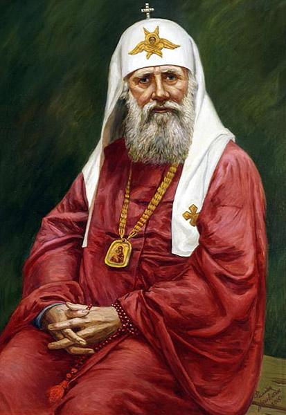 Патриарх Московский и всея России Тихон