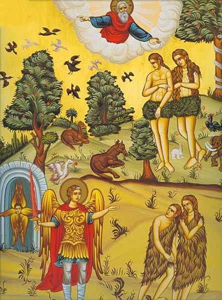 Первые люди Адам и Ева