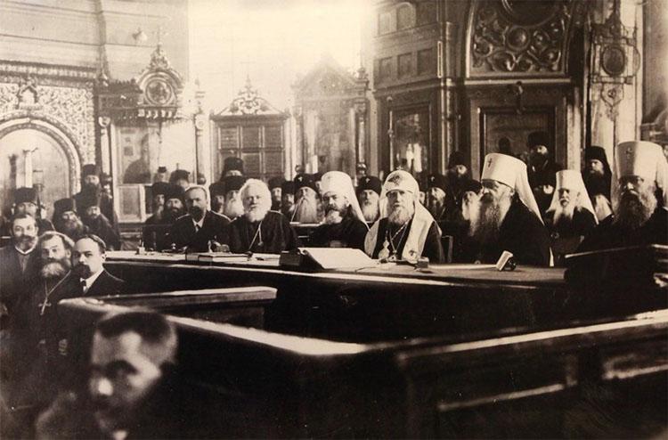 Поместный Собор 1917 года