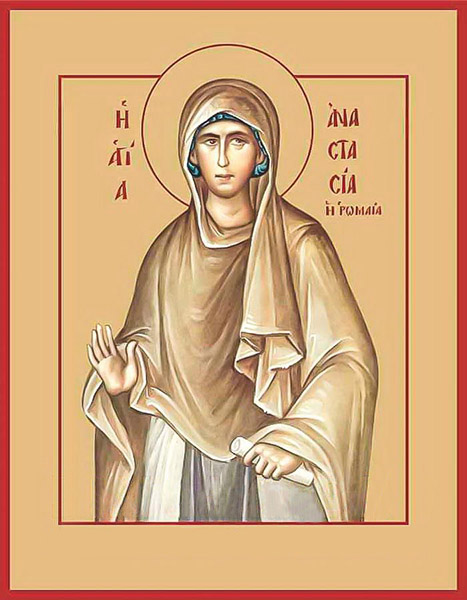 Преподобномученица Анастасия Римляныня