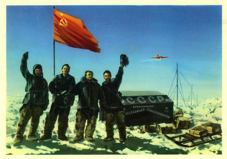 Северный полюс-1