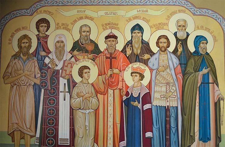 Собор святых мужей