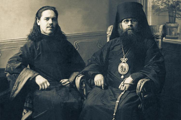Священномученик Аркадий (Ершов), Екатеринбургский