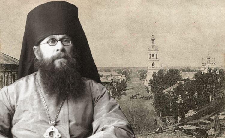 Священномученик Аркадий (Ершов) и Успенская Церковь Кунгура