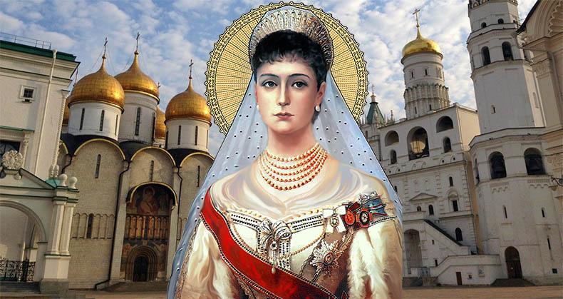 Святая царственная страстотерпица Александра Федоровна