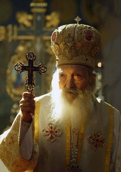 Святейший Патриарх Сербский Павел