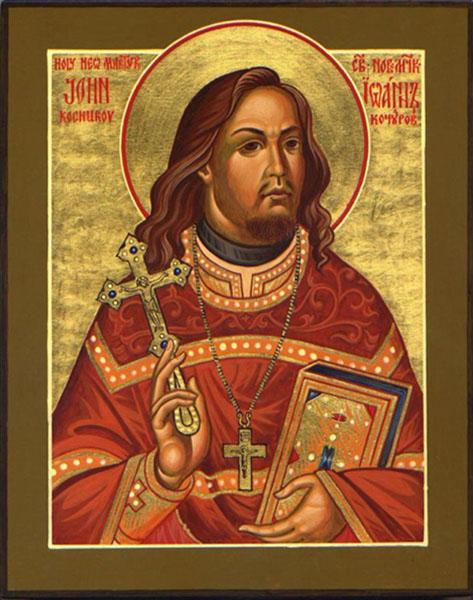 Святой новомученик Иоанн Кочуров