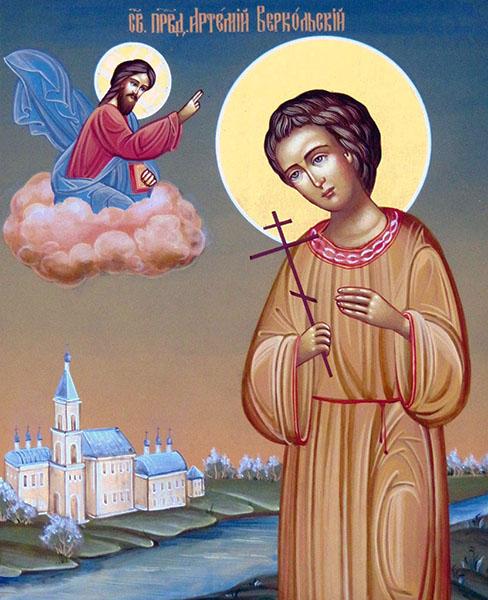 Святой праведный Артемий чудотворец