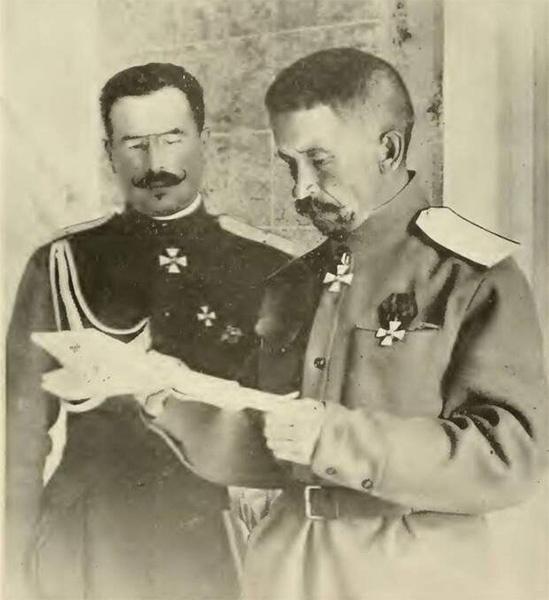 Духонин и Корнилов