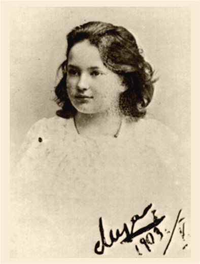 Мария Скобцова в детстве