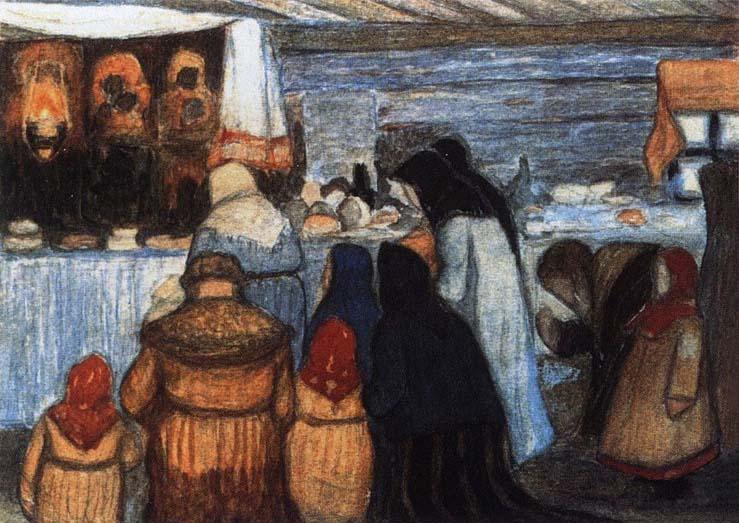 Молящиеся крестьяне