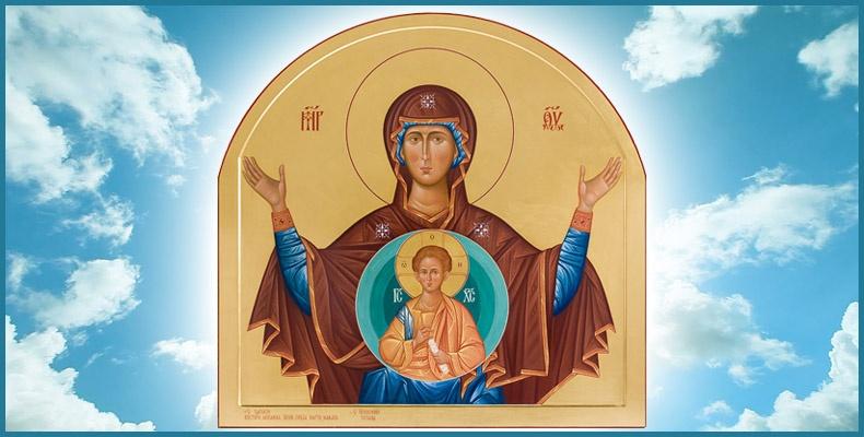 Образ Божией Матери Знамение