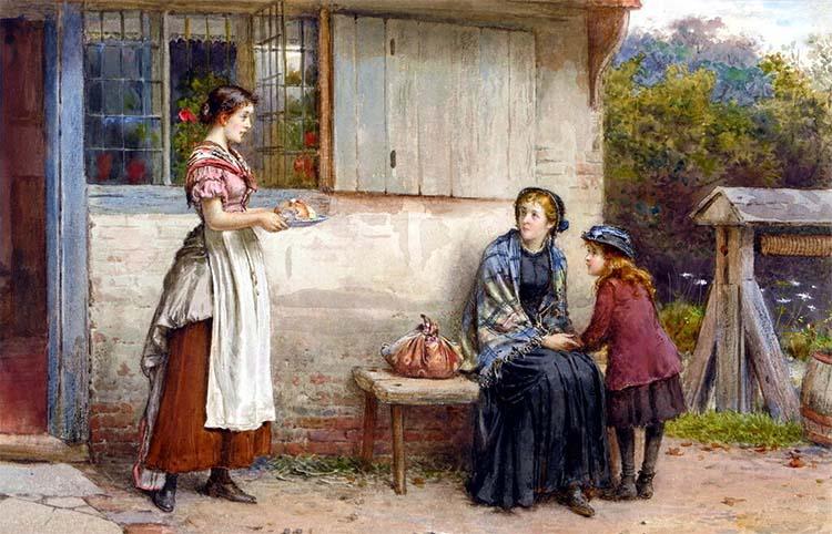 Помогает бедным
