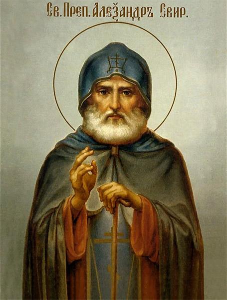 Преподобный Александр Свирский