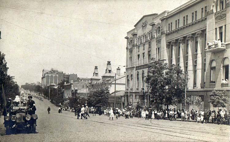 Ростов-на-Дону в XX веке