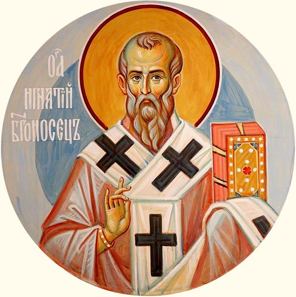 Священномученик Игнатий Богоносец, Антиохийский, епископ