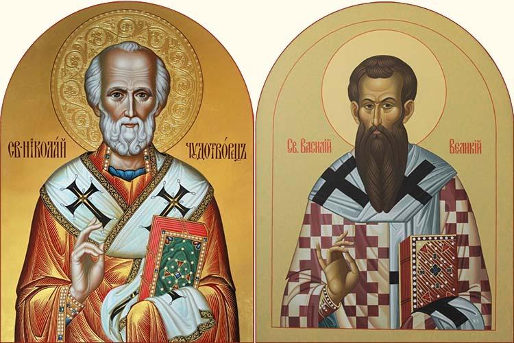 Святитель Николай и Василий Великий