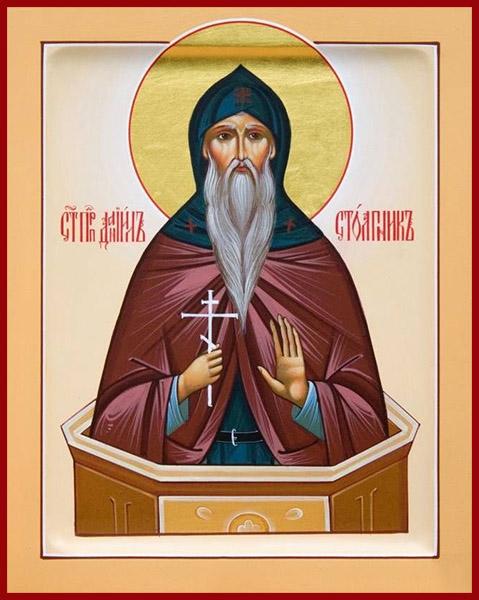 Святой преподобный Даниил Столпник