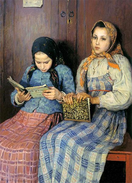Учебники в руках детей