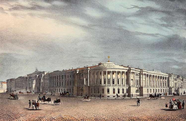Здания Сената и Синода в Петербурге