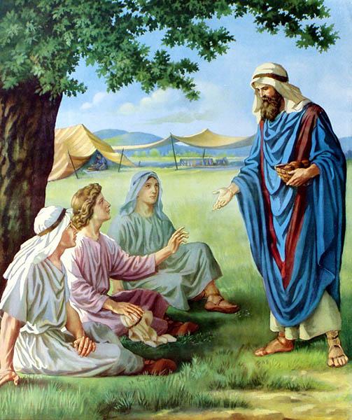 Авраам и три путника