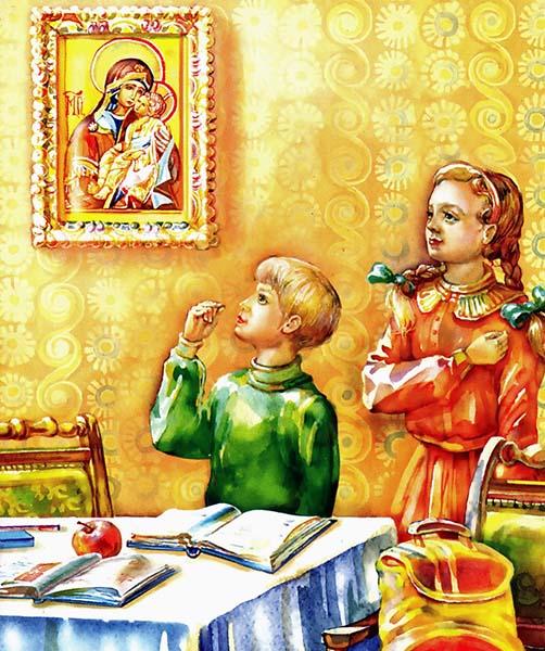Дети молятся перед иконой