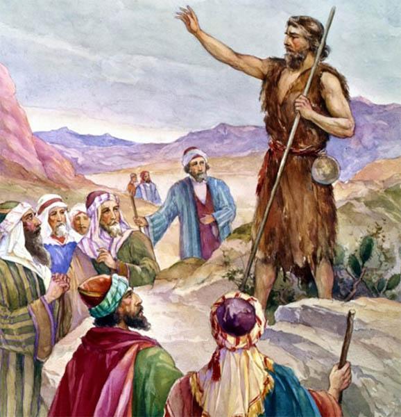 Иоанн Креститель проповедует