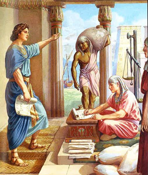 Иосиф - управитель в доме царедворца