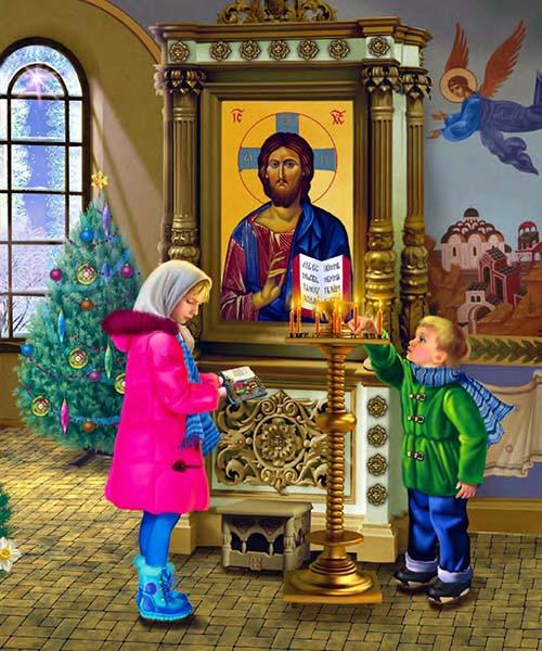 Мальчик и девочка в храме