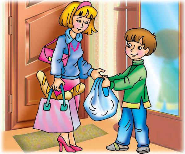 Мальчик помог донести сумки