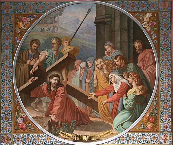 Несение Господом Креста