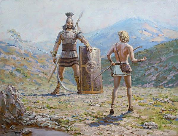 Победа Давида над Голиафом