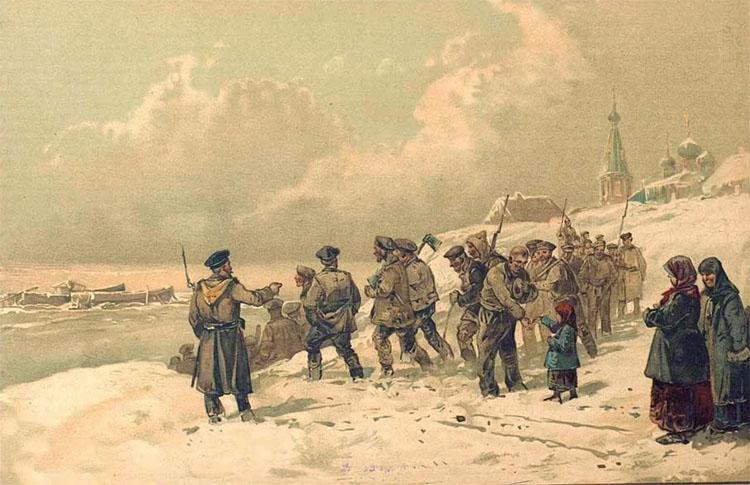 Путь в Сибирь