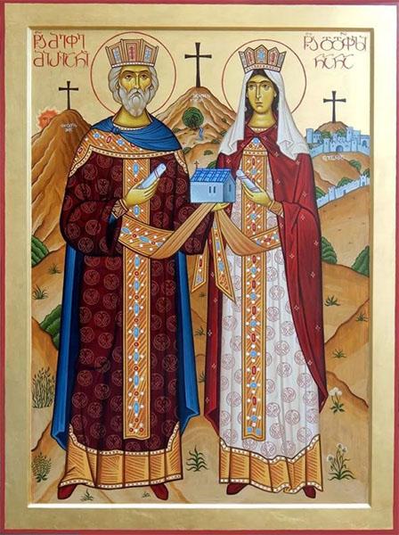 Равноапостольные Мириан, царь Иверский и царица Нана