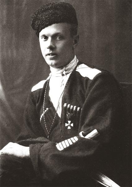 Слащев Яков Александрович