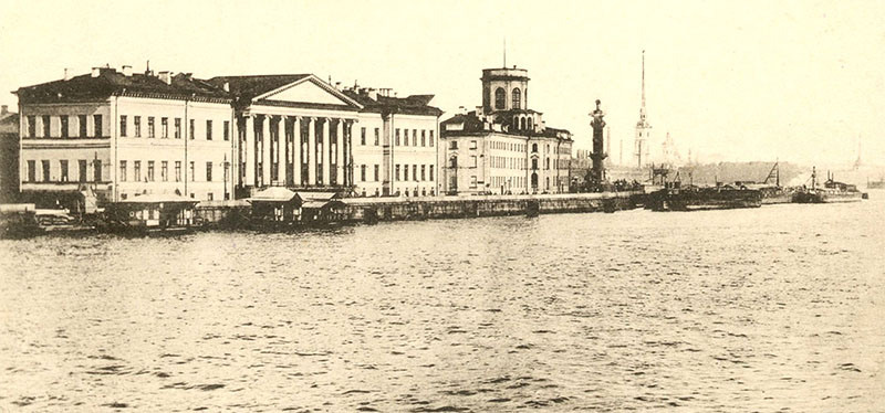 Здание Императорской Санкт-Петербургской академии наук